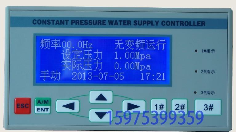 文本式变频恒压供水控制器-一体式一拖二的